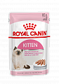 Royal Canin Kitten паштет