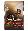 Pro Plan Duo Delice Small Breed Beef & Rice