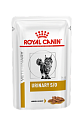 Royal Canin VetDiets Urinary S/O (pouch)
