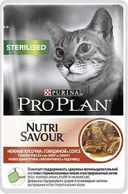 Pro Plan Pouch Sterilised Beef