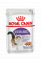 Royal Canin Sterilised паштет