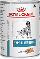 Royal Canin VetDiets Hypoallergenic