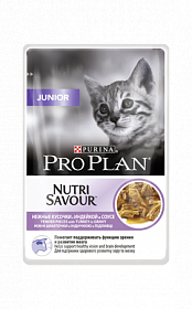 Pro Plan Pouch Junior Turkey